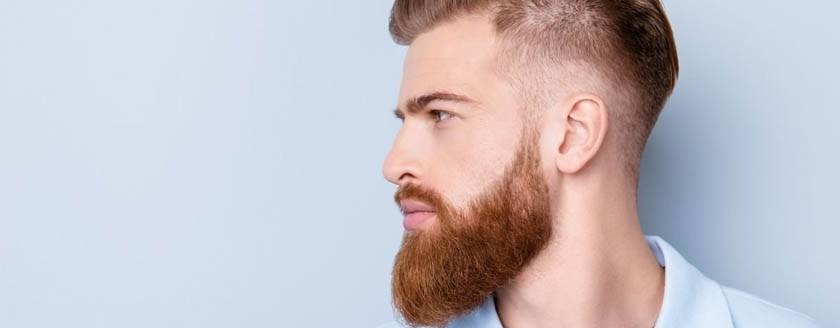 Comment tailler sa barbe en dégradé progressif